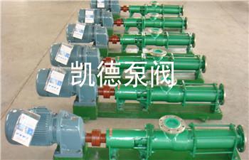 G60-1螺杆泵.jpg